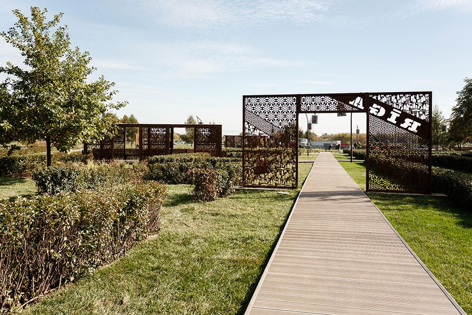 Sadovniki Park By Lda Design And Alphabet City Landscape Architecture Platform Landezine